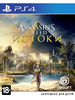 Assassin's Creed : Истоки [PS4]