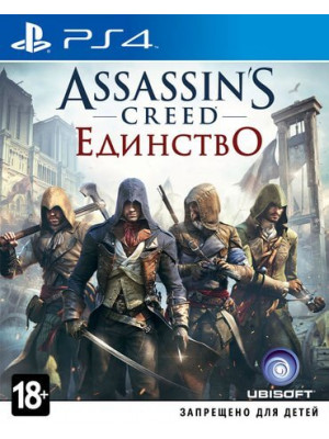 Assassin's Creed : Единство [PS4]