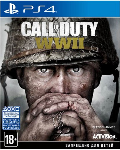 Игра Call of Duty : WWII [PS4]