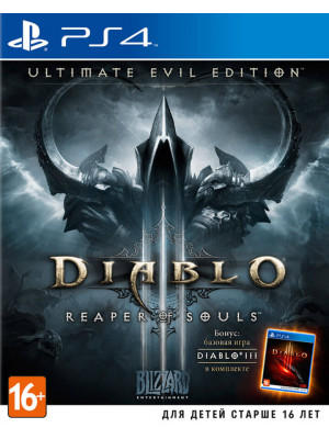 Diablo 3 (III) : Reaper of Souls [PS4] [Б/У]