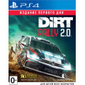 Dirt Rally 2.0 [PS4]