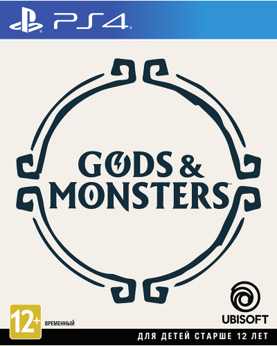 Gods & Monsters [PS4]