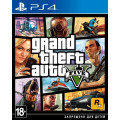 Grand Theft Auto V [GTA 5] [PS4]