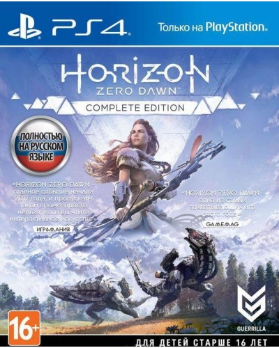 Игра Horizon Zero Dawn. Complete Edition [PS4]