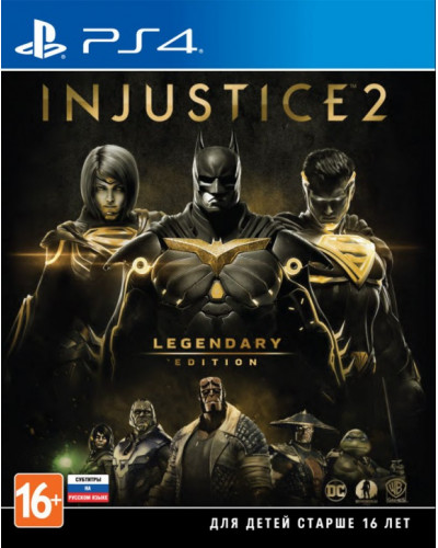 Игра Injustice 2 Legendary Edition [PS4]