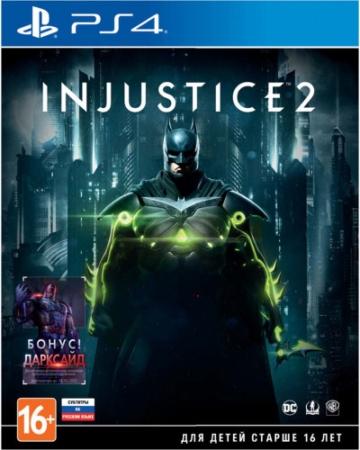 Игра Injustice 2 [PS4]
