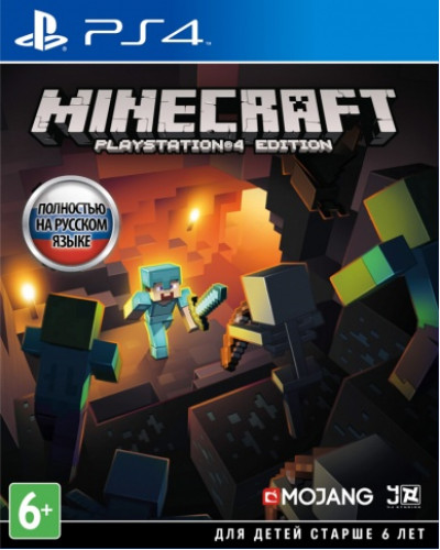 Игра Minecraft PlayStation 4 Edition