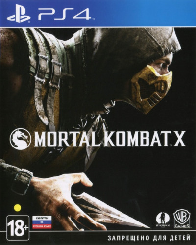 Игра Mortal Kombat X [PS4]