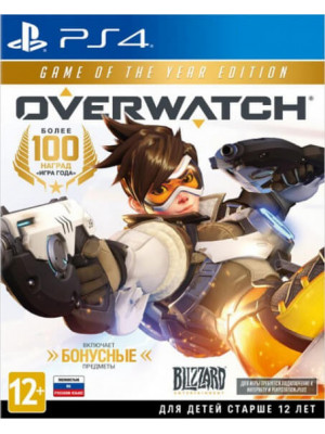 Overwatch : Game Of The Year Edition [PS4]