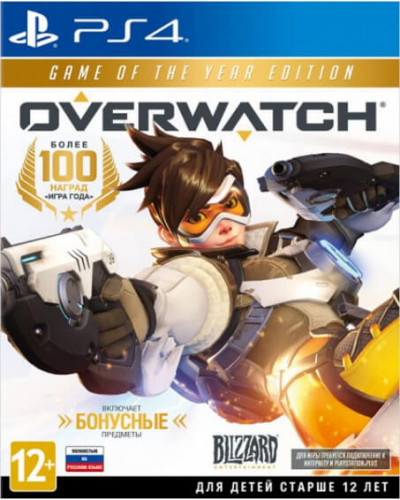 Игра Overwatch : Game Of The Year Edition [PS4]