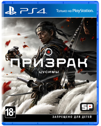 Ghost of Tsushima. Special Edition