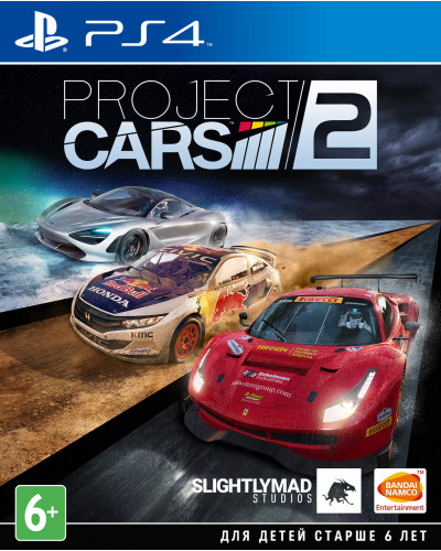 Игра Project Cars 2 [PS4]
