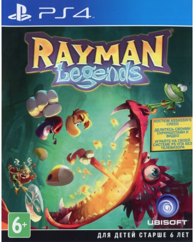Игра Rayman Legends [PS4]