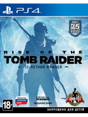 Rise of the Tomb Raider 20-летний юбилей [PS4]