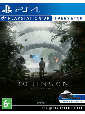 Robinson : The Journey [только PS VR]