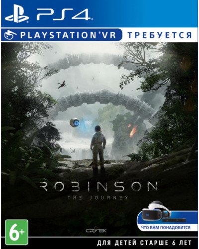 Игра Robinson : The Journey [PS VR]
