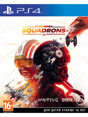 Star Wars: Squadrons [PS4,PS VR]