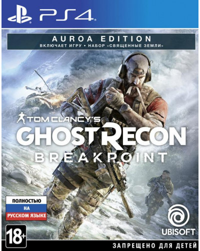 Tom Clancy's Ghost Recon: Breakpoint. Auroa Edition [PS4]