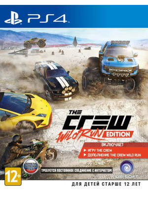 The Crew Wild Run Edition [PS4] [Б/У]