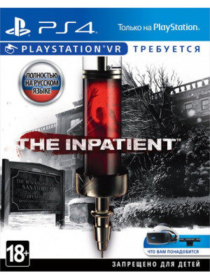 The Inpatient [только PS VR]