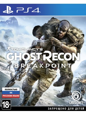 Tom Clancy's Ghost Recon: Breakpoint [PS4]