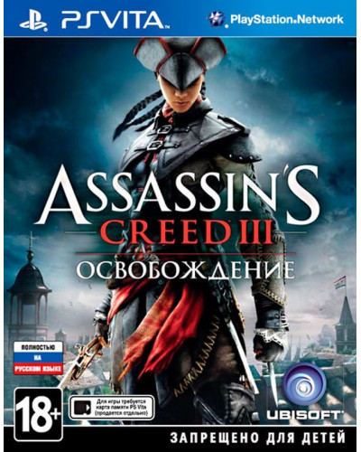 Assassin's Creed III : Освобождение [PS Vita]