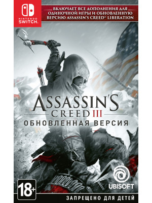 Assassin's Creed III. Remastered [Nintendo Switch]