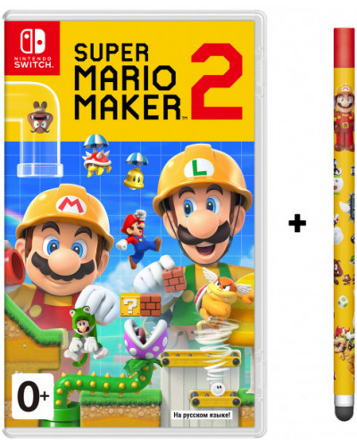Super Mario Maker 2. + Стилус [Nintendo Switch]