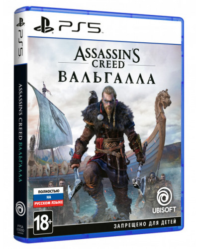 Assassin's Creed: Вальгалла (Valhalla) [PS5]