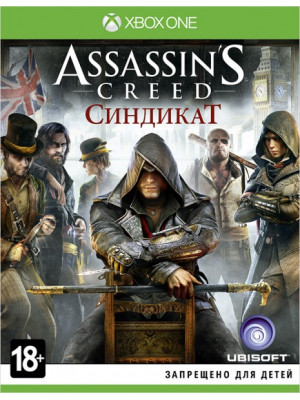 Assassin's Creed Синдикат [Xbox One] [Б/У]
