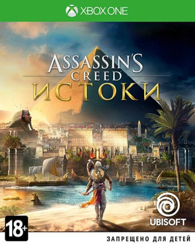 Assassin's Creed Истоки [Xbox One]