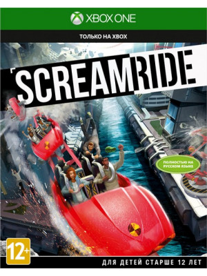 Screamride [Xbox One]