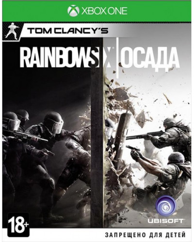 Tom Clancy's Rainbow Six : Осада [Xbox One]