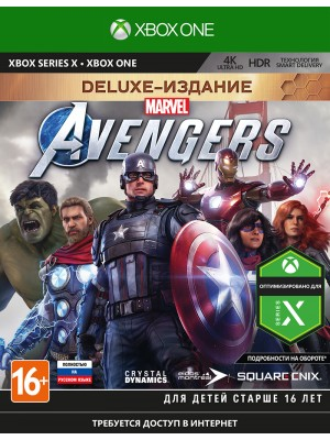 Мстители Marvel Deluxe [Xbox One]